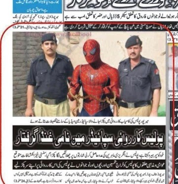 Spiderman in Pakistan