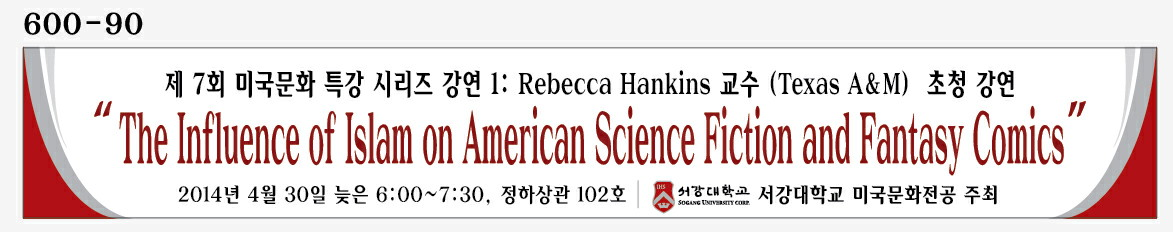 Rebecca Hankins banner