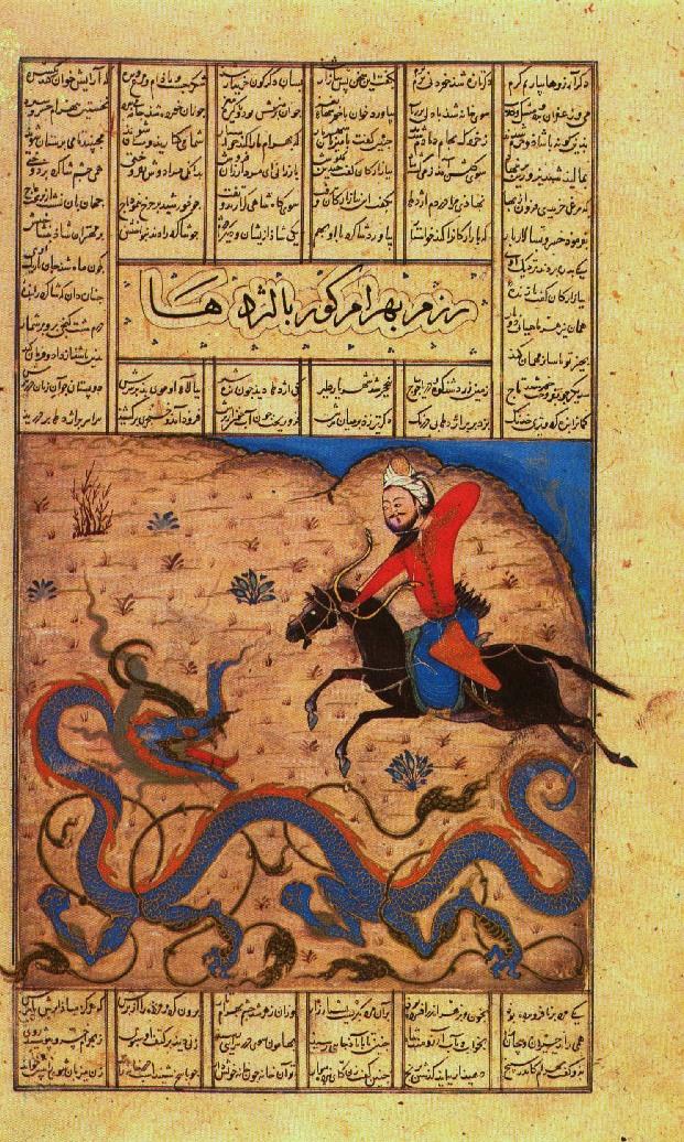 Bahram_Gur_Kills_the_Dragoon